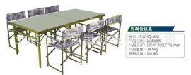 厂家户外军绿色折叠会议桌野战战备桌训练战备桌子会议桌
