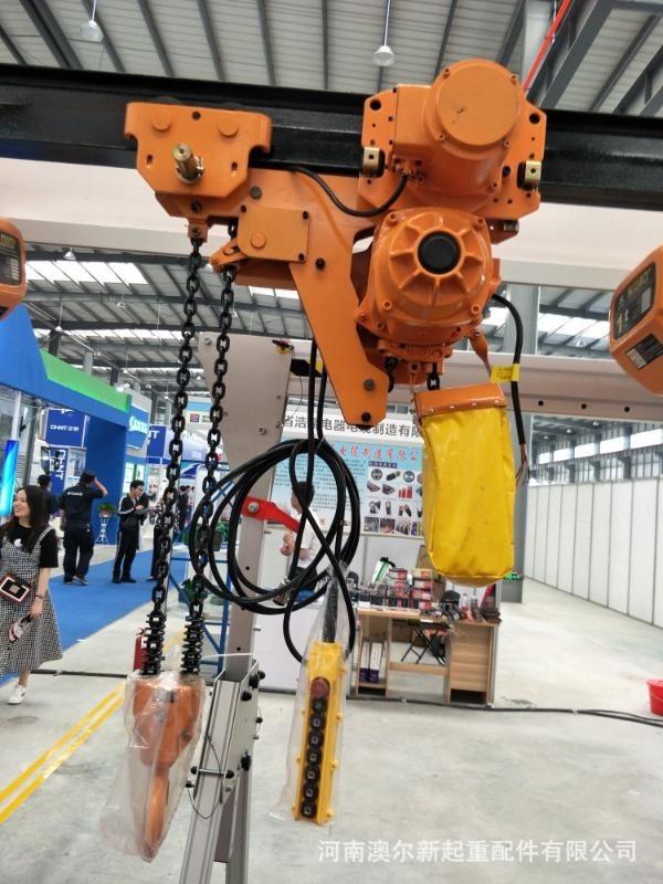起吊重物5T*3M 運行式環鏈電動葫蘆