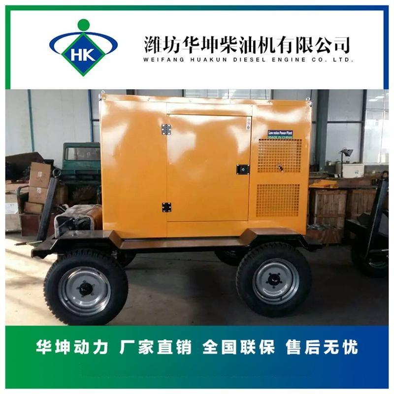 150kw低噪音静音式柴油发电机组 配HK6113柴油机 纯铜电机