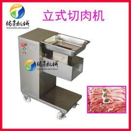 小型立式切肉机/不锈钢电动切肉机/鲜肉切片切丝机