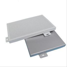 厂家定制铝单板幕墙建材装饰材料聚酯粉末铝单板规格