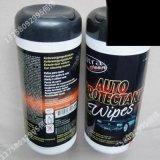 多功能桶装湿巾生产厂家_新价格_供应多规格多功能桶装湿巾
