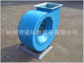 厂价直销F4-72-5A型15KW化学实验室防腐蚀耐酸碱离心通风机
