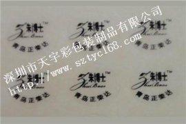 深圳不干胶厂 透明贴纸标签 不干胶价格