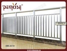 竖排单板不锈钢栏杆DMS-26154
