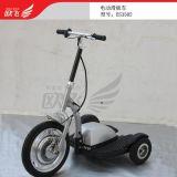 電動滑板車 (ES3502)