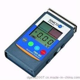 FMX-003 静电测试仪