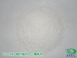 散纤维低泡四合一精练漂白剂
