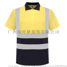 白云区道路交通反光服,汽车安全工作服反光T恤