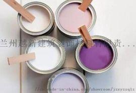 供甘肃乳胶漆和兰州水性涂料