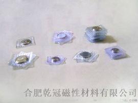服装磁扣、PVC防水隐形磁扣、 包胶磁铁