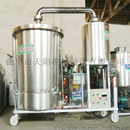 新型环保电加热酿酒设备 省电电锅蒸酒机