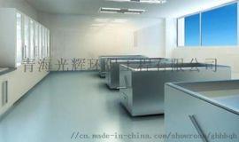 供新疆实验室净化工程和乌鲁木齐实验台柜