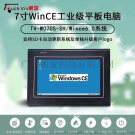 触盈7寸Win CE工业触摸屏TV-W070S-SH