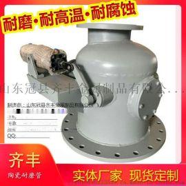 销售耐磨内衬陶瓷管、弯头、直管
