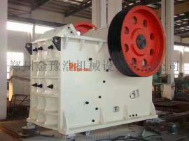广州二手反击式破碎机,深圳矿山破碎机械设备厂家