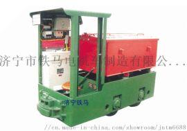 现货供应2.5吨蓄电池电机车