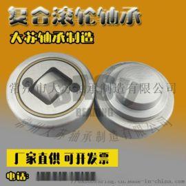 厂家直销标准复合滚轮轴承4.054/MR0001