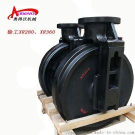 徐工XR280旋挖钻机底盘配件