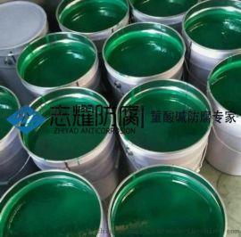高温乙烯基 耐酸碱环氧玻璃鳞片胶泥底涂 面涂