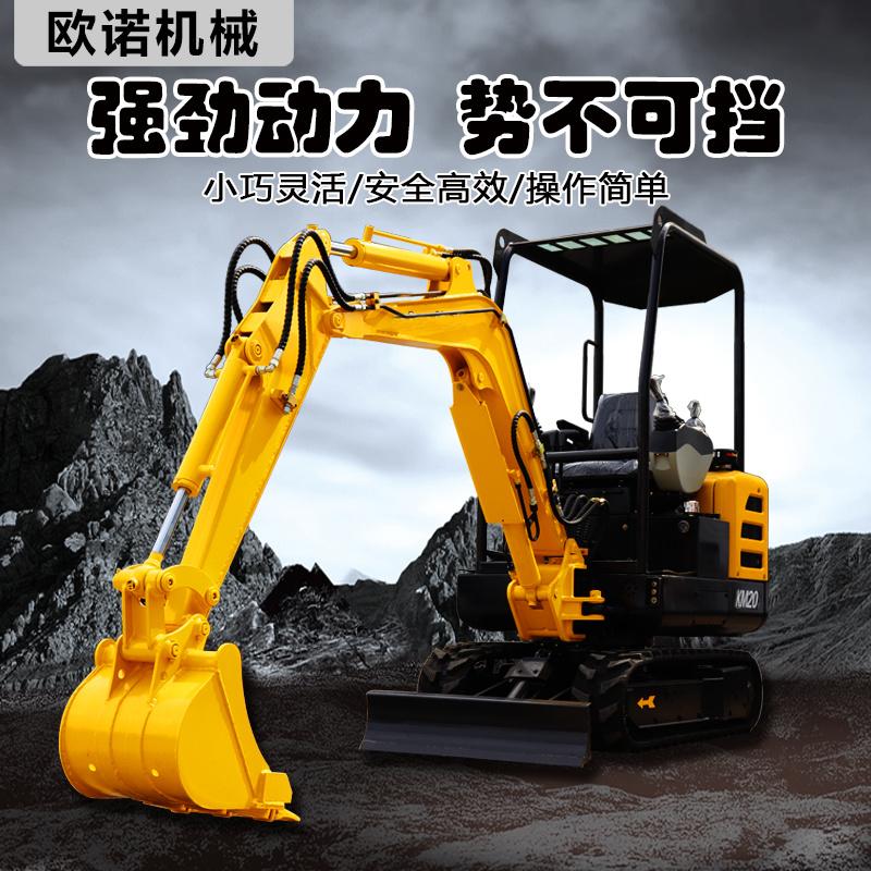 履带式小型园林挖掘机 推土挖沟农用微型挖掘机厂家