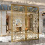 客厅家用镜面不锈钢激光玫瑰金钛金屏风设计屏风隔断