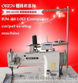 生产自动化设备厂家 RN-6610D 皮革生产线