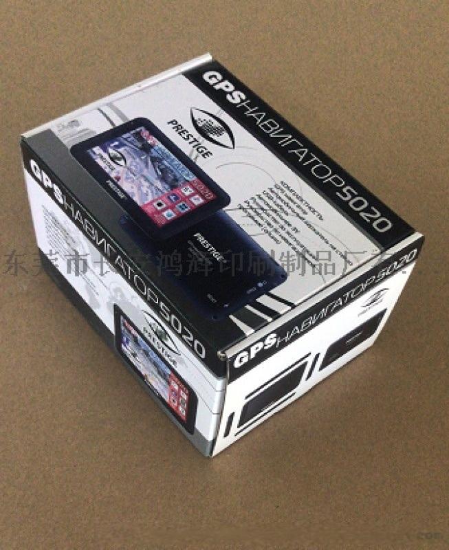 包装彩盒 首饰彩盒 包装盒  手工盒 玩具包装盒
