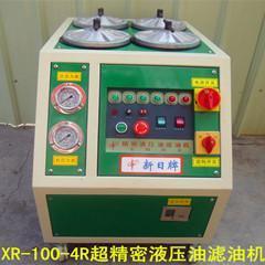 精密液压油滤油机