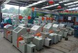 碳粉成型机 节能木炭机 节能环保机制木炭机