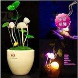 火爆暢銷阿凡達蘑菇燈(陶瓷版)光控蘑菇小夜燈情人節禮物