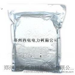 西电牌ZXUR-20高纯水制备混床树脂