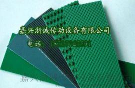 平面pvc输送带 毛面输送带 防滑pvc输送带