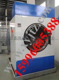 Gx-70Kg全自动工业烘干机,洗衣房烘干机价格