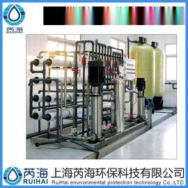 工业循环用水处理设备