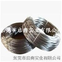 启典铁线厂家批发销售圆形铁丝线,水抽铁线,粉抽铁线
