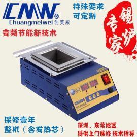 创美威 不锈钢锡炉 数显方形熔锡炉 CM-100S 100*70*45mm焊锡锅 举报