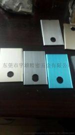 宇雄铝合金手机冲压件五金零件冲压高光加工厂