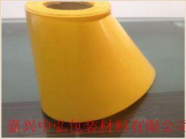 供应中弘zh-90g姜黄格拉辛双面离型纸