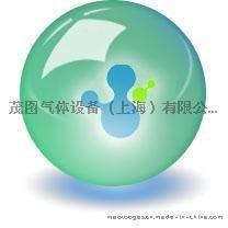 上海/江苏/浙江混合气厂家供应