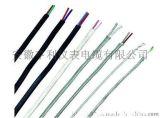 (中国轻工)(WC3/25-HS-FGP)高密补偿导线价格)