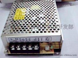 高压电源板维修