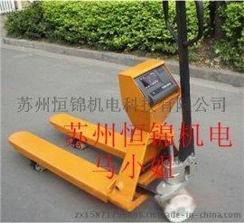 苏州2000KG手动液压电子叉车秤