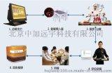 加迅品牌高档餐饮智能送餐定位系统供应