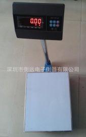 耀华仪表XK3190-A6称重显示器,计重台秤, 电子平台秤
