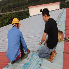 铁皮房屋面隔热防水工程彩钢瓦屋面隔热降温材料