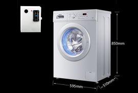 海尔投币滚筒洗衣机,武汉海尔投币滚筒洗衣机
