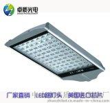 厂家直销 LED路灯 平板路灯头 高杆庭院户外照明路灯头 防水IP65