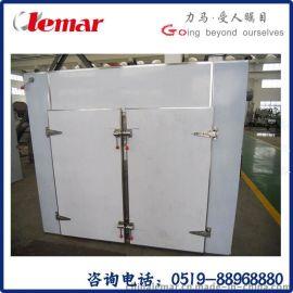 药用热风循环烘箱采用SUS304不锈钢符合GMP规范标准