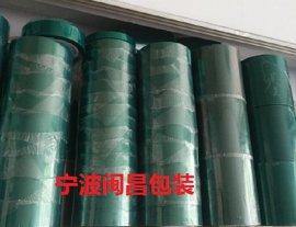 宁波奉化、杭州、温州批发PET胶带,PET高温胶带询价
